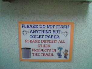 Do Not Flush
